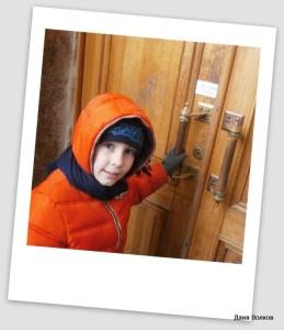 индивидуальная экскурсия для Дани Волкова