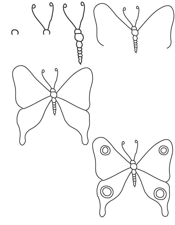 Бабочка рисуем бабочку