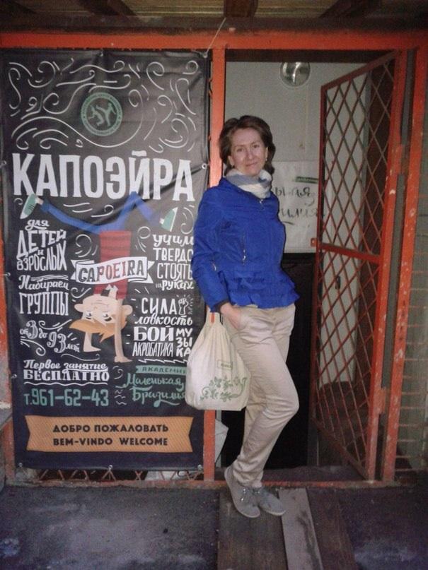 Капоэйра на мытнинской