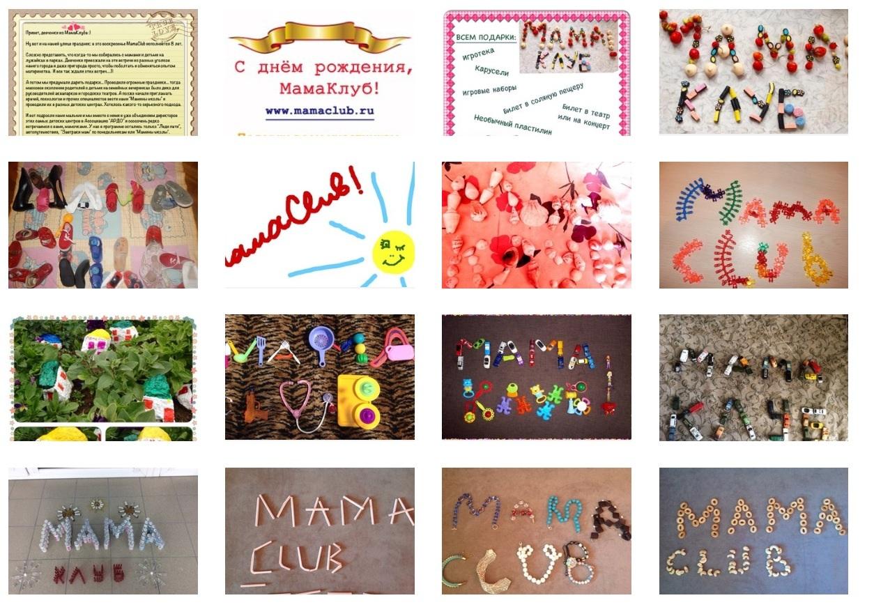 MamaClub