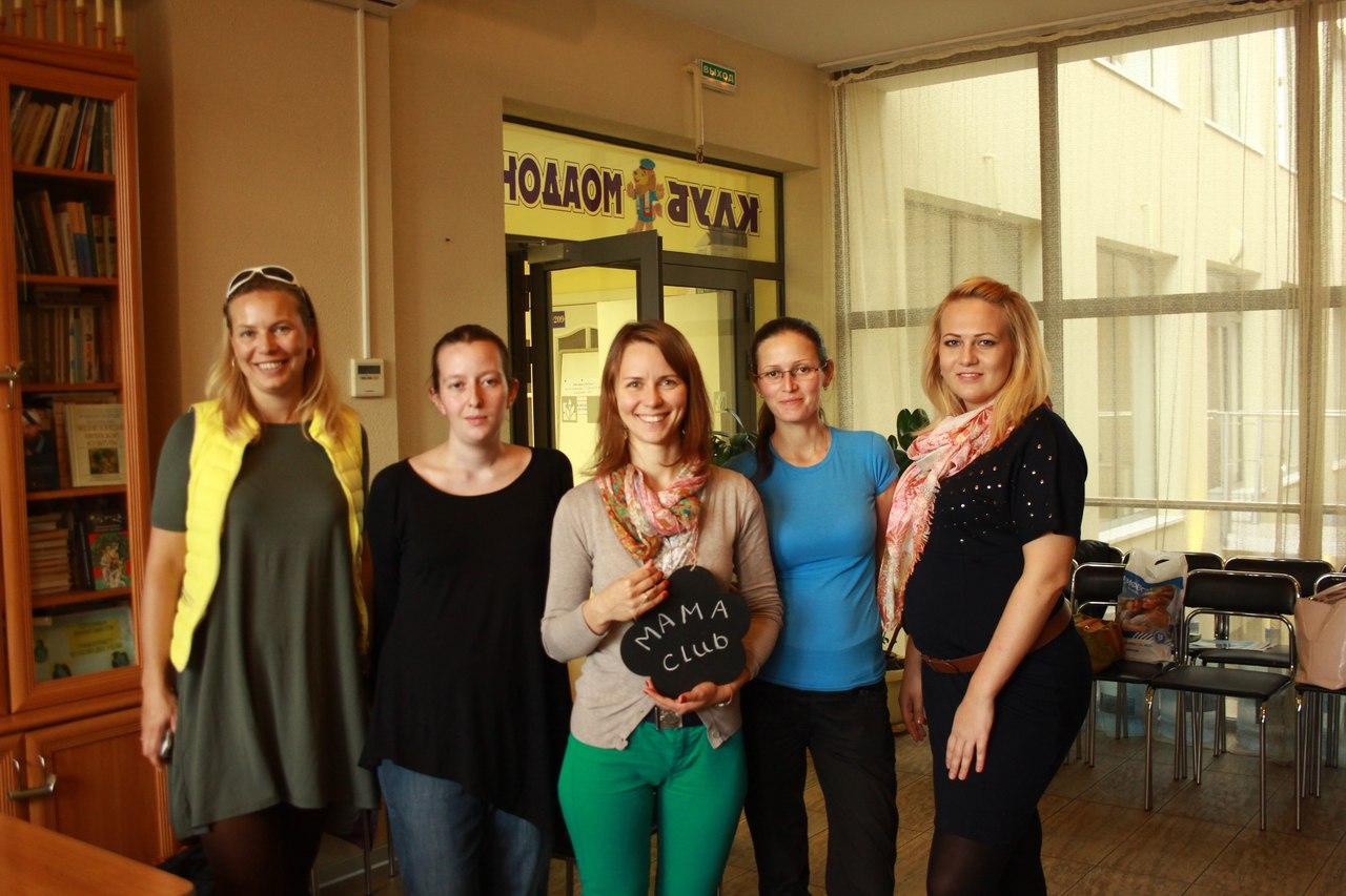 Выпуск 1 в 2014 году бесплатной школы для беременных в Санкт-Петербурге.