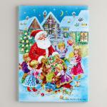 advent calendar шоколад